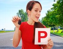 driver's exam